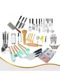أدوات المطبخ