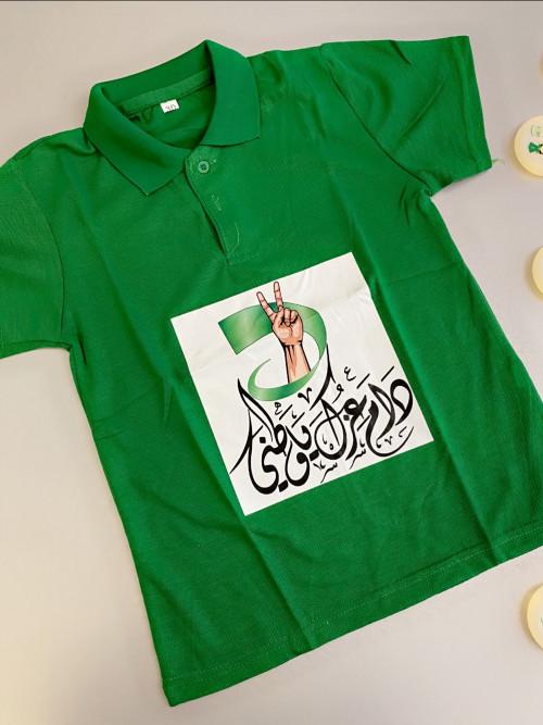 تي شيرت اطفال صغير للاحتفال بي اليوم الوطني دام عزك يا وطن